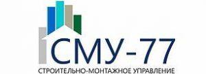 ООО «СМУ-77» - строительство нефтебазы - город Орел